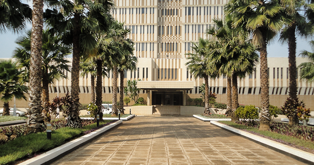 Reserve Bank of Malawi - Head Office